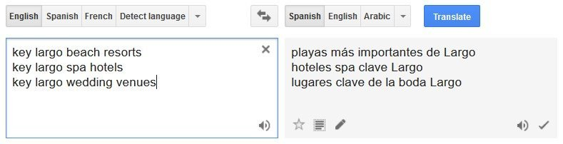 google translate tool